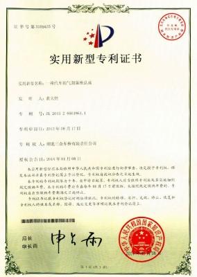 一种汽车的气刹前桥总成实用新型专利证书